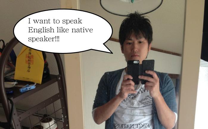 英語しゃべれないので、しゃべれる人に教えてもらう事にしました!