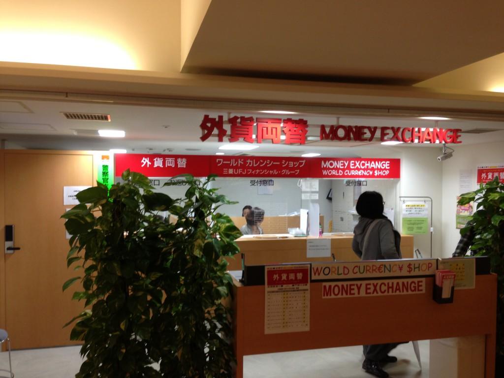 吉祥寺の外貨両替所