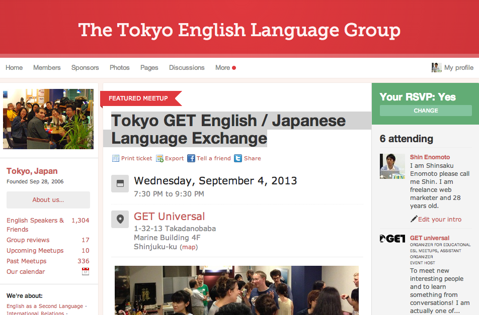 Tokyo GET English / Japanese Language Exchange