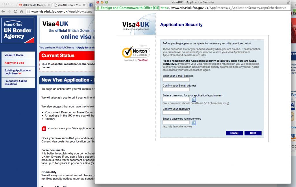 イギリスワーホリビザ申請書の画面1