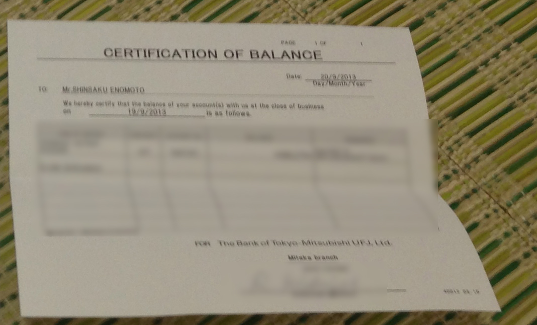 ビザ申請用の銀行残高証明