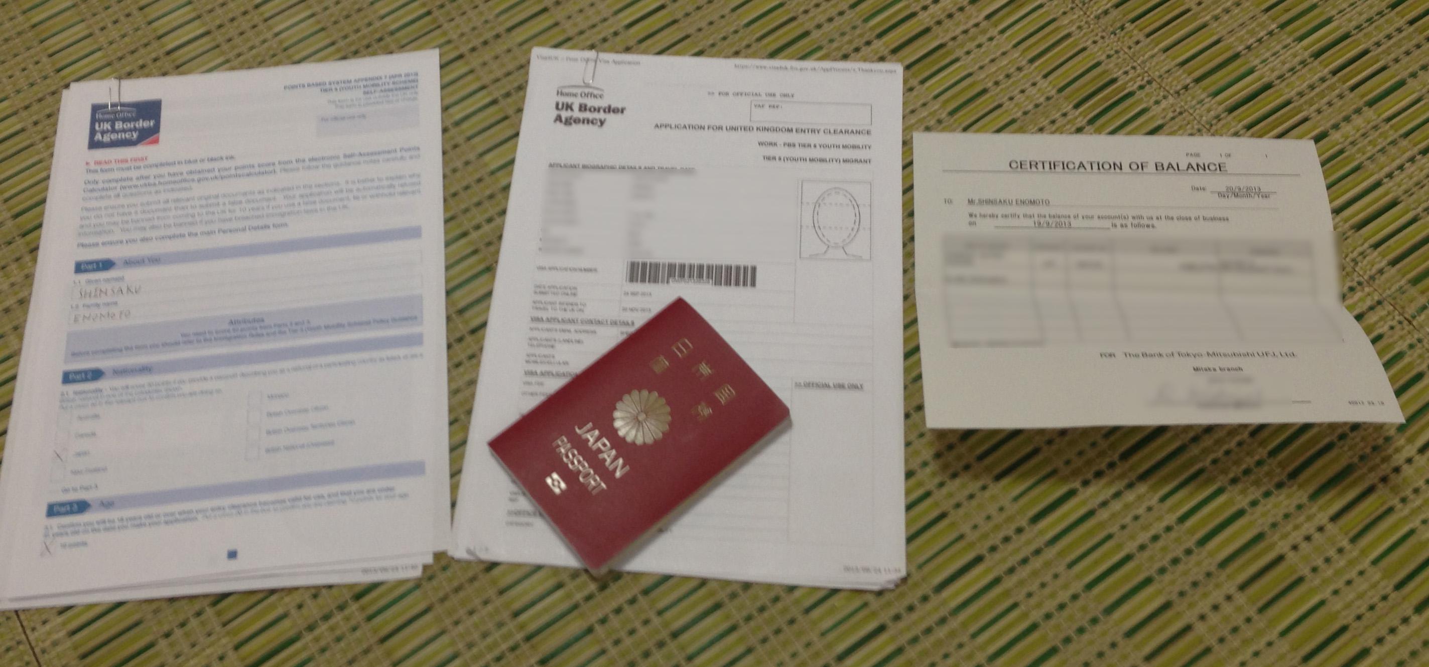 ワーホリビザ申請時に大使館に持っていくもの