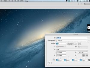 Macの言語環境を英語にした時にイラストレーターが??ばかりに・・・