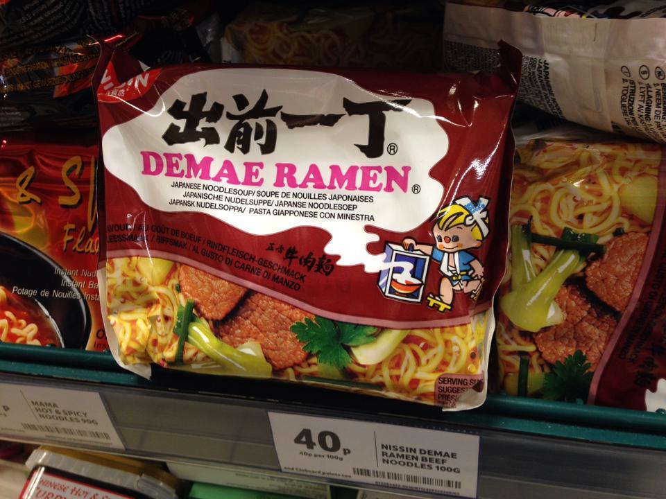 ロンドンのスーパーで見つけた出前一丁