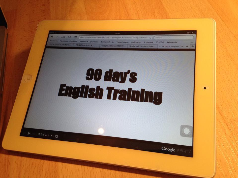 90 day's English Training