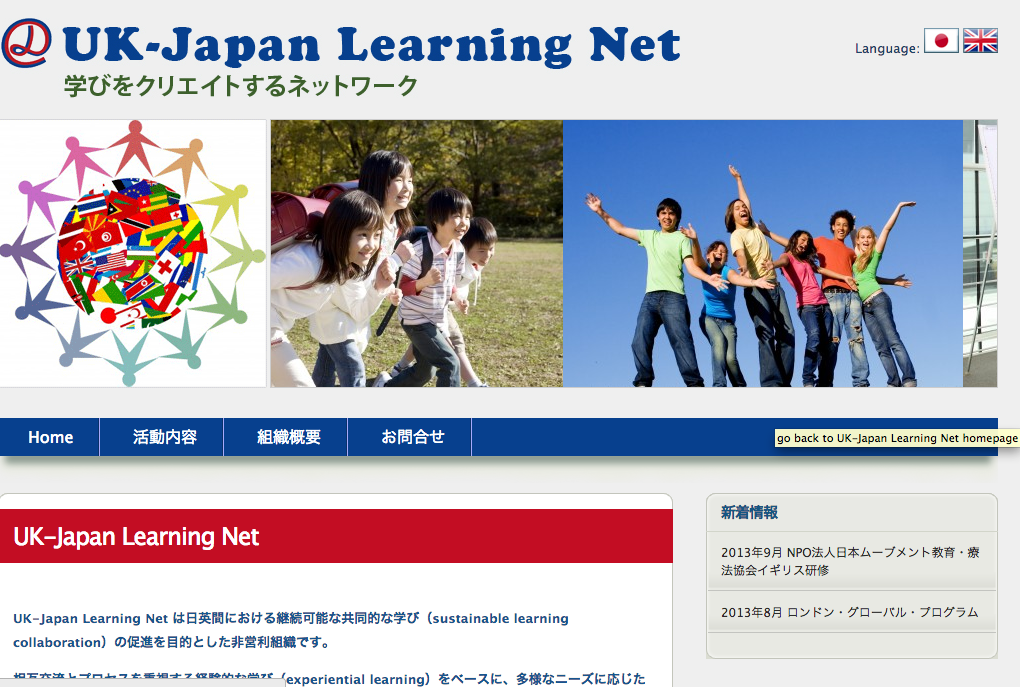 UK-Japan Learning Net