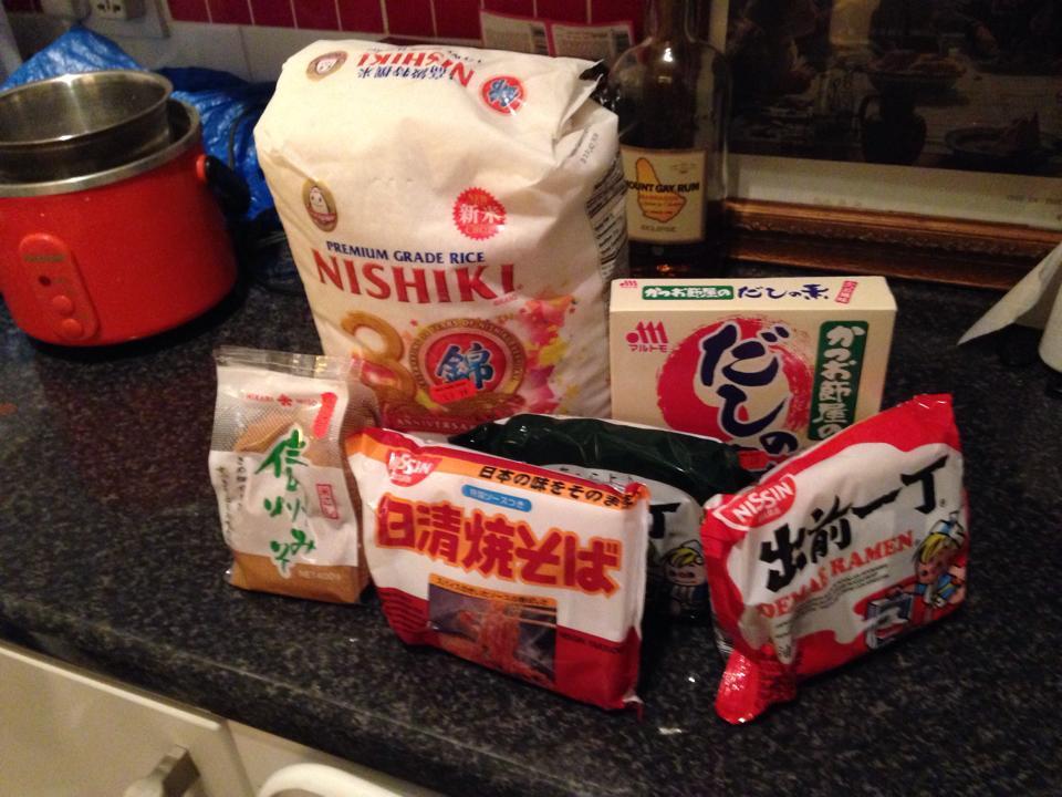 日本食の食材