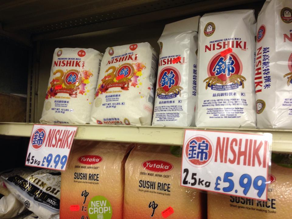 日本米NISHIKI