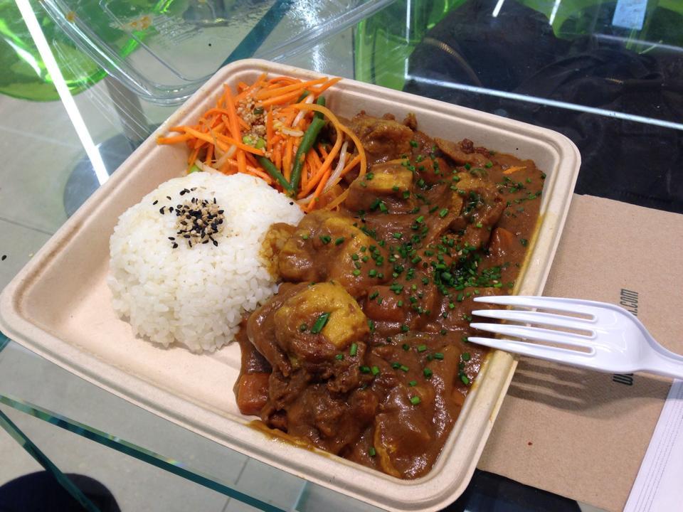 イギリスの有名な寿司フランチャイズWASABIで食べれる豆腐カレー(Tofu Curry)