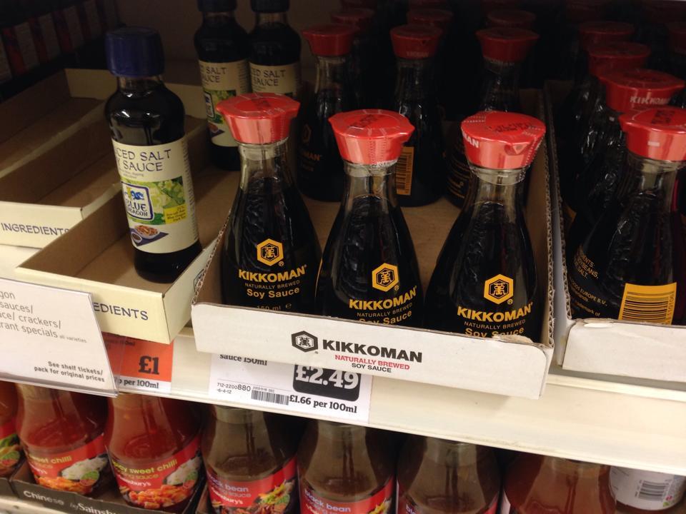 キッコーマンの醤油