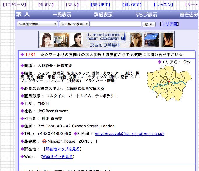 mixbのエージェントページ