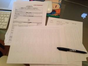 キャッシュパスポートのDISPUTE Form