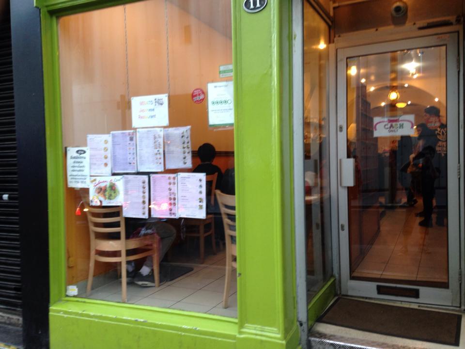 ピカデリーサーカスの日本食レストラン「Misato」