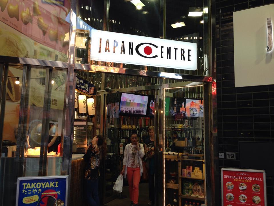ピカデリーのジャパンセンター(通常、ジャパセン)