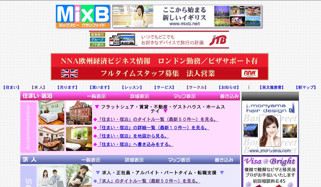 mixbのサイトよりスクリーンショット