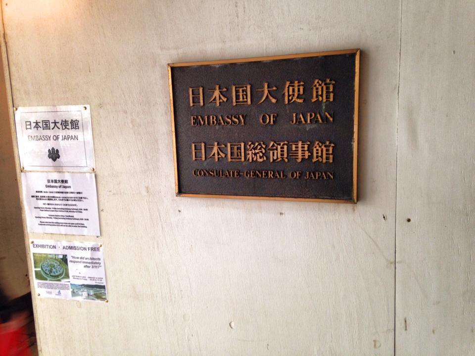 ロンドンの日本大使館の入口