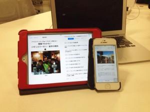 iPadとiPhoneで表示確認中のe-book