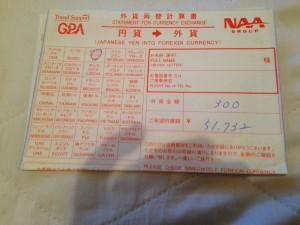 成田空港で両替後にもらえる紙