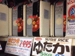 お米5キロ9.95ポンド