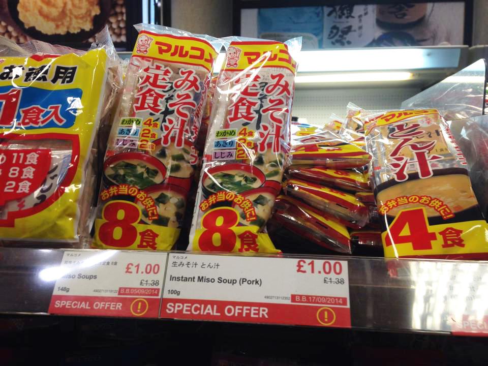 Japan centreで売っているインスタント味噌汁