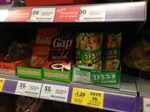 ロンドンのスーパーで見つけたコアラのマーチ
